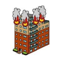 火災リスク